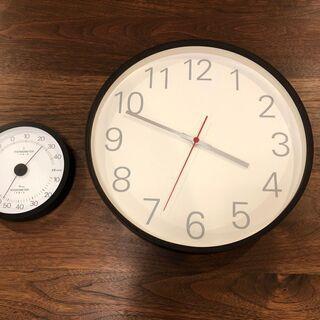 ACTUS アクタス シンプルモダンなウッド製掛け時計 EMPE...