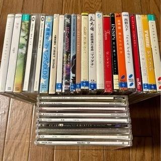 レンタル落ち CD 30枚まとめて♪