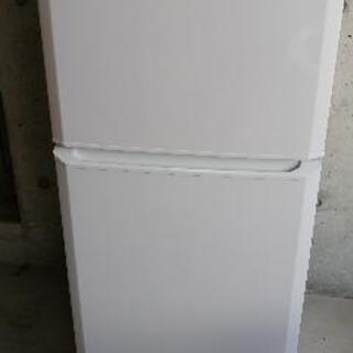 [配達無料][即日配達も可能?]冷凍冷蔵庫 ハイアール H…