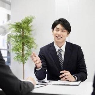 高収入☆不動産の提案営業メンバー募集!