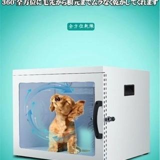 全自動ペット乾燥箱 バスグッズ 猫 犬 兼用 乾燥ケース …