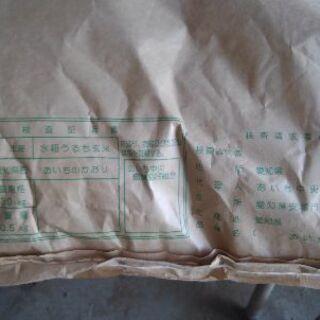 【ネット決済・配送可】令和1年産 古米 玄米30kg