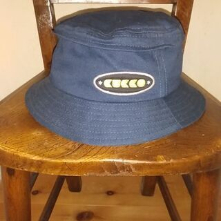 美品⭐クッコの帽子54センチ(紺色)
