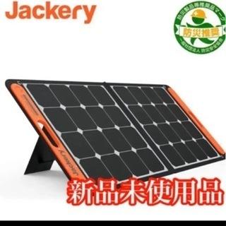 jackery solarsaga 100 新品未使用品