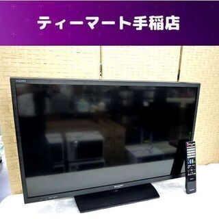 SHARP AQUOS 32型 液晶テレビ 2015年製 …