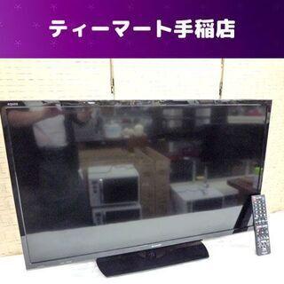 SHARP AQUOS 32型 液晶テレビ 2019年製 …
