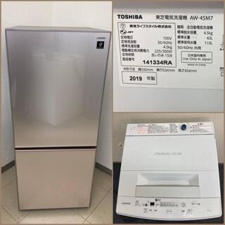 【地域限定送料無料】【お買い得セット】冷蔵庫・洗濯機  A…