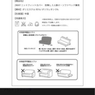 ソファーカバー 2〜3人掛け用モスグリーン