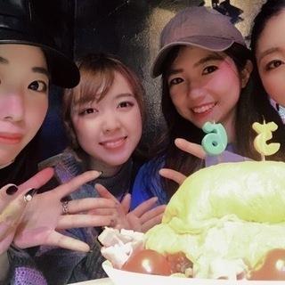 【10/17開催】新宿飲み会🍺週末はみんなで友達作り☺️💕