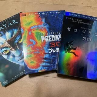 【ネット決済・配送可】SF映画 3Dブルーレイディスク おまけソ...