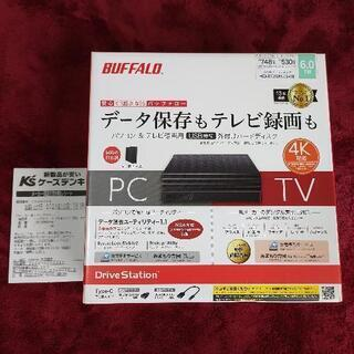 新品未開封❗️BUFFALO 4K対応録画外付けハードディスク ...