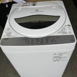 ⭐送料無料!東芝の洗濯機がこの価格。絶対おすすめ!!⭐東芝…