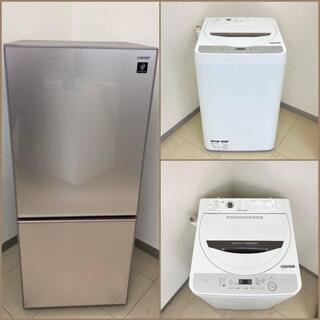 【地域限定送料無料】【国産セット】冷蔵庫・洗濯機 ARS1…