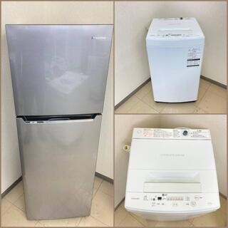 【地域限定送料無料】【美品セット】冷蔵庫・洗濯機  XRA…