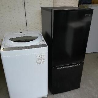 【23区送料・設置無料】⭐ハイセンス冷蔵庫 150L+東芝…