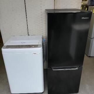 【23区送料・設置無料】⭐ハイセンス冷蔵庫 150L+パナ…
