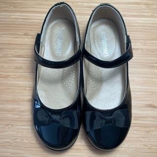 子ども靴 20.0cm