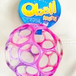 未使用☆ボーネルンド☆おもちゃ オーボール ミニ 赤ちゃん おもちゃ