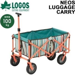 ロゴス LOGOS キャリーワゴン アウトドア ワゴン