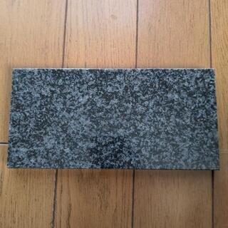 表札に使う石