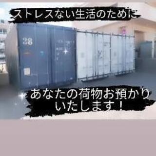 うるま市安慶名の収納倉庫。