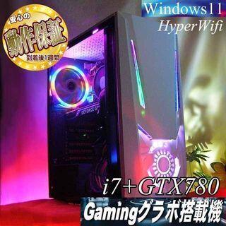 【☆前面色可変☆高FPS i7ゲーミングPC】フォートナイト・A...