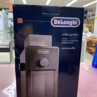 デロンギ うす式コーヒーグラインダー 未使用 コーヒーミル Y10