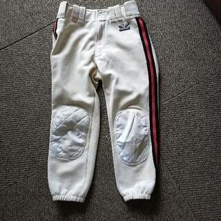 少年野球ズボン MIZUNO150センチ