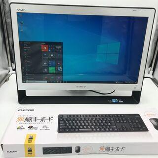 【稼働良品】SONY デスクトップPC 『インテルi5搭載』 最...