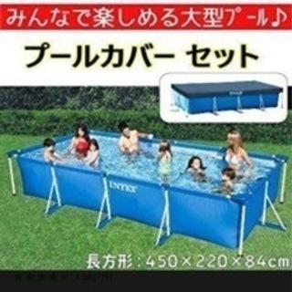 大型プール、水槽