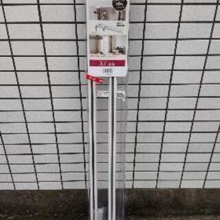 【ネット決済】[新品未開封]カーテンレールダブル