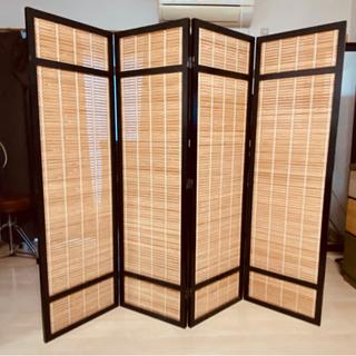 【予約済】木製 パーテーション 目隠し 仕切り 4面
