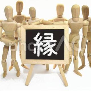 🌟 カフェ交流会create a connection(クリコネ...