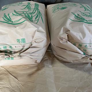 新米 令和3年収穫 ヒノヒカリ 30kg