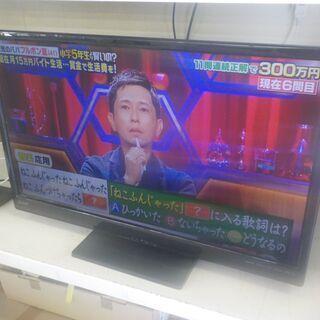 ID:G966273 32型テレビ(2019年三菱製)
