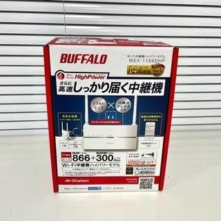 美品 BUFFALO WEX-1166DHP Wi-Fi中継機 ...