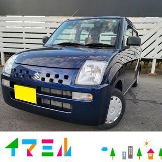 【コミコミ価格♪】スズキ アルト アルト誕生30年記念車 …