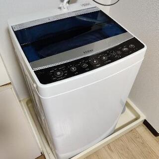 【引き取り希望】全自動洗濯機 5.5kg ハイアール