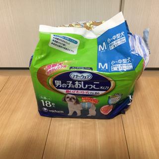 【ユニ・チャーム】 犬用 おむつ