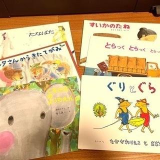 子供の本 6冊セット