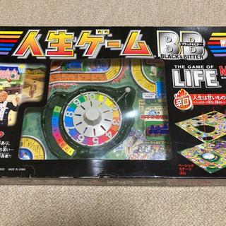 人生ゲーム ブラック&ビター タカラトミー