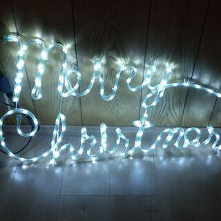 クリスマスイルミネーション 未使用