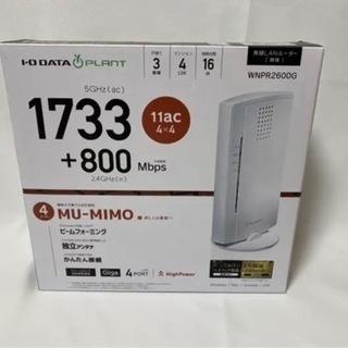 【ネット決済】I-O DATA WiFi 無線LAN ルーター ...