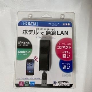 【ネット決済】無線LAN  WN-TR2K [ブラック]