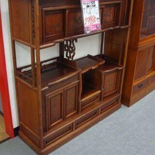 【直接取引】 ヴィンテージ家具 飾り棚