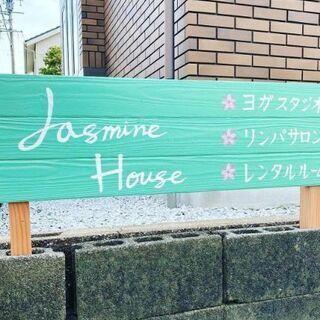 豊川でヨガクラスを探してる方必見❗️