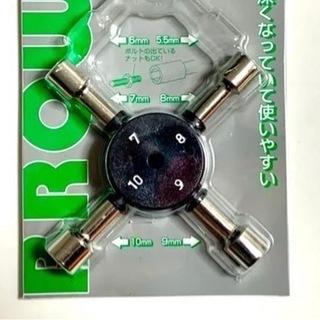 未使用 クロスナットレンチ 7・8・9・10mm