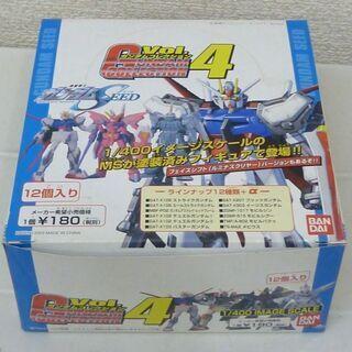 バンダイ ガンダムコレクション Vol.4 -ラインナップ12種...