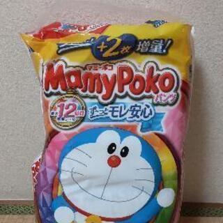 【開封済】マミーポコ Lサイズ