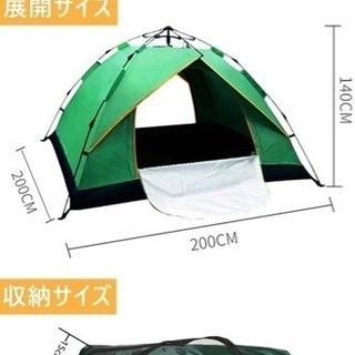 テント キャンプ 新品未使用 3-4人用